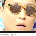 Gangnam Style 1 Billion Views - Coverage on AppsGadgetsETC.com